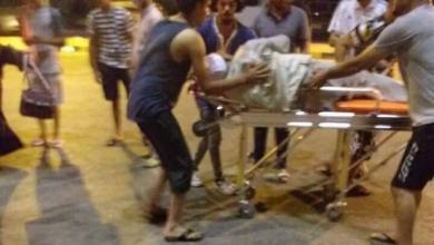 "Photo of ""صحة الوفاق"" تكشف عدد مُصابي قصف معيتيقة"