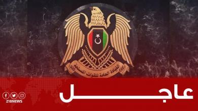 صورة القيادة العامة للجيش تنعي المقري والكاني