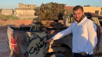 "Photo of ""الصندوق"" يدخل مالية الوفاق وسط استنفار أمني"