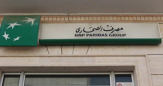 مصرف الصحارى عين زارة يعلن عن فتح حسابات جارية واعتمادات مستندية جديدة
