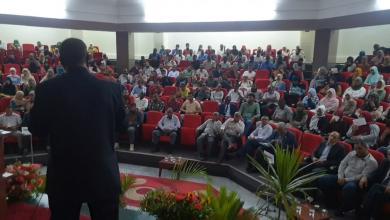 Photo of ملتقى لطلبة الدراسات العليا بجامعة سبها
