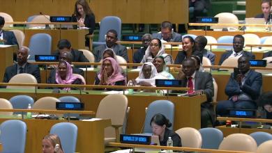 """Photo of """"زغاريد"""" في أروقة الأمم المتحدة لأول مرة (فيديو)"""