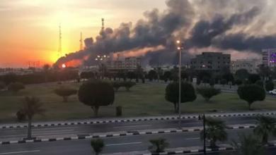 """Photo of السعودية """"تتعافى محلياً"""" من آثار هجمات أرامكو"""