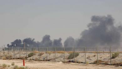 Photo of باكستان تستنكر هجمات أرامكو.. وتُؤكد وقوفها بجانب الرياض