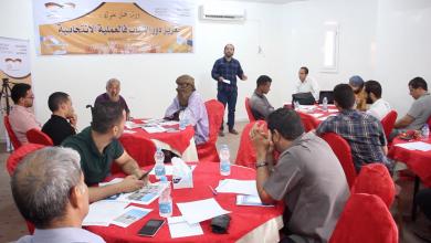 Photo of مساعٍ لتعزيز دور شباب ليبيا في العملية الانتخابية