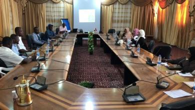 "Photo of غات تقيم دورة في ""مهارات التقديم الفعالة"""