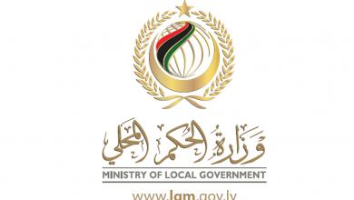 """Photo of """"الحكم المحلي"""" تنقل اختصاصات اقتصادية للبلديات"""