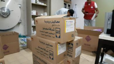 Photo of وصول شحنة طبية من الصليب الاحمر لهون