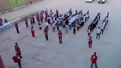 Photo of البركت .. مخيم تدريبي لشبيبة الهلال الأحمر