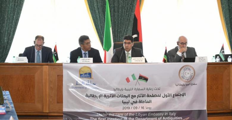 لقاء ليبي ايطالي في روما برعاية السفارة الليبية لترميم الآثار الليبية الرئيسية في شحات وصبراتة ولبدة