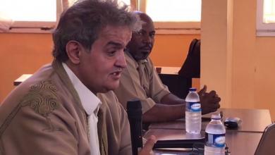 Photo of ندوة غات حول التحديات والحلول الممكنة لليبيا