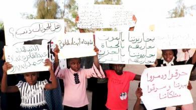 Photo of وقفة احتجاجية لنازحي مرزق في تراغن