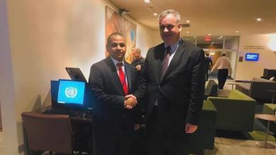 Photo of اجتماع في نيويورك حول الأموال الليبية المجمدة