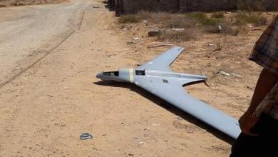 Photo of تقرير يُرجح دورا روسيا بسقوط المُسيّرتين في ليبيا