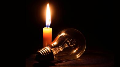 Photo of انقطاع الكهرباء.. الأزمة اللغز