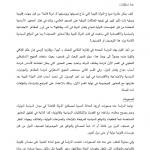 الصفحة رقم 17