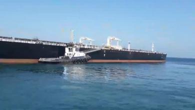 صورة مصدر لـ218: ليبيا تُصدّر مليون برميل نفط للصين