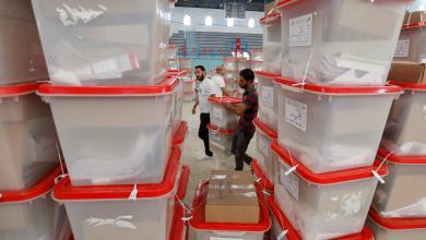 Photo of تونس.. انسحابات اللحظات الأخيرة تغير فرص المرشحين