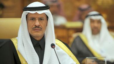 وزير الطاقة السعودي عبدالعزيز بن سلمان