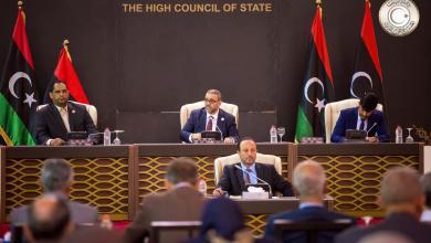 المجلس الأعلى للدولة يحتج على القصف الجوي لسلاح الجو على مقر لقوة حماية سرت