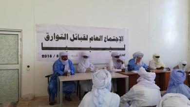 Photo of المجلس الأعلى لتوارق ليبيا يدين استهداف الأنصاري في أوباري