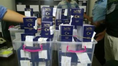 Photo of وصول 11 ألف جواز سفر إلى بنغازي