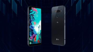Photo of شركة LG تطلق هاتفاً بمُميزات مُنافسة