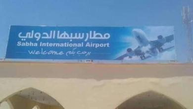 Photo of توجيهات بإعادة تشغيل مطار سبها الدولي