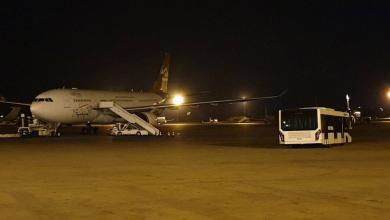 Photo of بعد إصابة حجاج جراء قصفه.. لجنة أممية تتفقد معيتيقة
