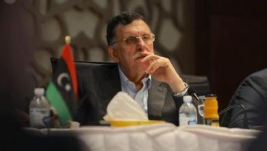Photo of اجتماع مرتقب بين السراج والاتحادات الرياضية