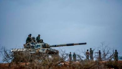 "Photo of ""الإعلام الحربي"": مقتل قادة من قوات الوفاق"