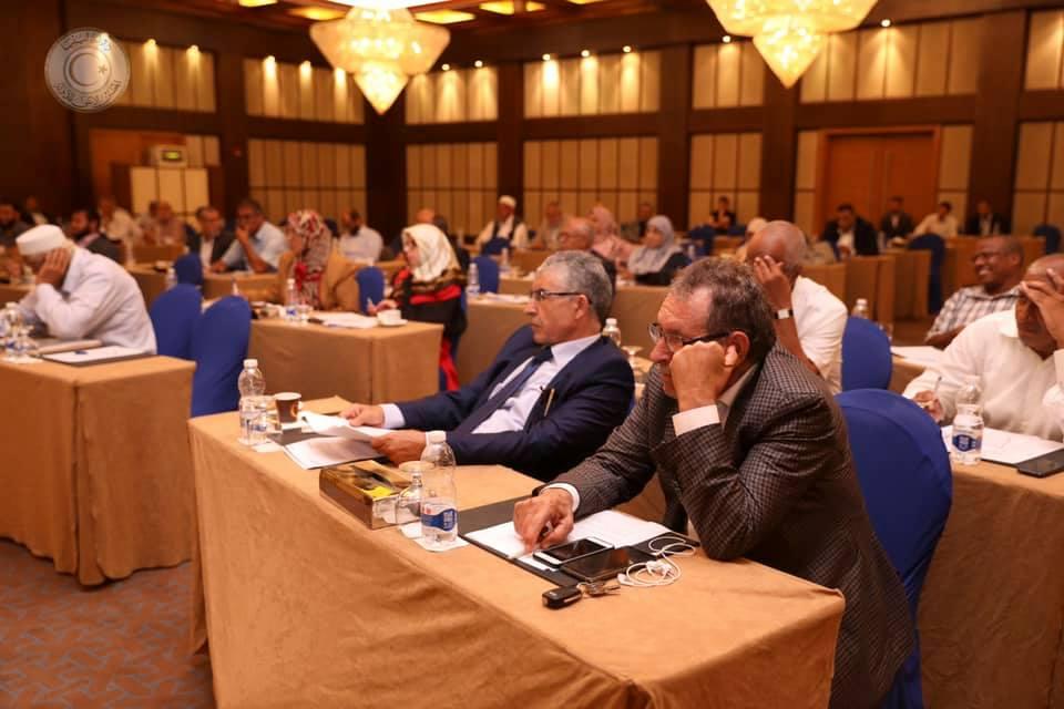 الاجتماع العام الـ 44 للمجلس الأعلى للدولة لمناقشة رؤية الخروج من الأزمة الراهنة
