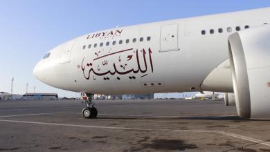 إدارة مطار ميعيتقة تعلن إتمام صيانة طائرة الخطوط الليبية في صفاقس