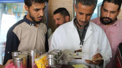 """Photo of """"رقابة الأغذية"""" يُطلق حملة للأمن الغذائي والدوائي"""