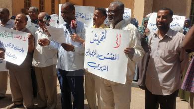 "Photo of مفتشون يحتجون على منشور الوزارة ""المسيء"""