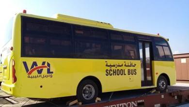 "Photo of وصول 30 حافلة لشركة ""واصل"" إلى بنغازي"