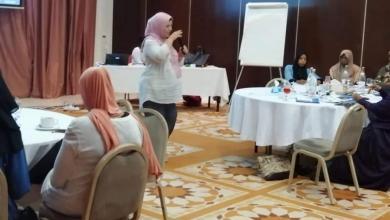 Photo of دورة حول مشاركة نساء تاورغاء بالمسار الانتخابي