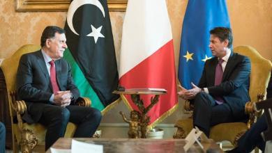 لقاء فائز السراج مع رئيس الوزراء الإيطالي جوزيبي كونتي - روما