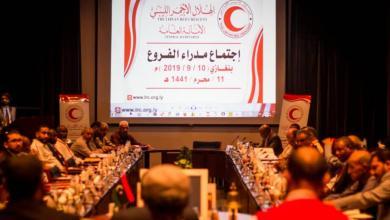 الأمانة العامة للهلال الأحمر الليبي تؤكد على وحدتها وترابطها القويّ أمام التحديات
