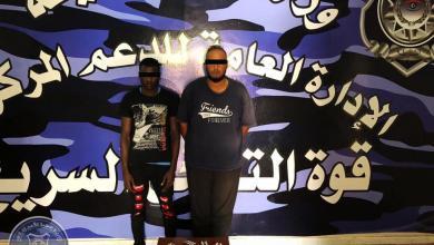 """Photo of التدخل السريع تضبط شخصين بحوزتهم """"الحبوب المهلوسة"""" في طرابلس"""