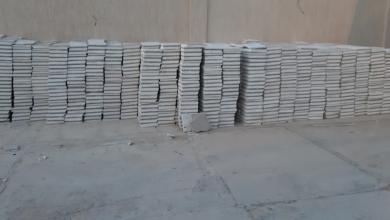 Photo of توزيع بلاط أرضي للعائلات المحتاجة بتاورغاء