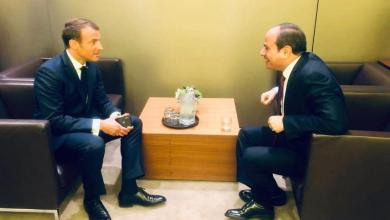 Photo of السيسي وماكرون يؤكدان دعم جهود التسوية في ليبيا