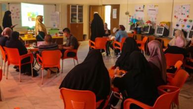"Photo of مئات المعلمين يتدربون على ""التعليم الحديث"" ببنغازي"