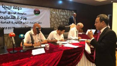 Photo of تعليم الوفاق تعلن نتائج الثانوية العامة (رابط)