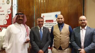 الهلال الأحمر الليبي يشارك بمؤتمر المعلومات الجغرافية في القاهرة