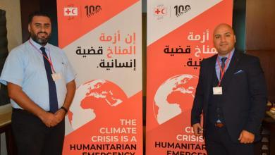 الهلال الأحمر الليبي يشارك في اجتماع بيروت لبحث القضايا الإنسانية