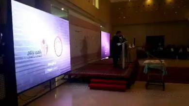 Photo of بالفيديو أسماء أوائل الشهادة الثانوية
