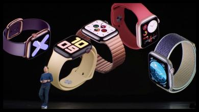 Photo of آبل تكشف عن ساعة ذكية بميزات غير مسبوقة
