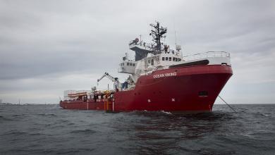 """Photo of """"أوشن فايكينغ"""" تبحر نحو ليبيا مجددا"""