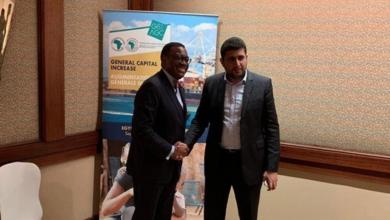 Photo of مساعٍ لاستفادة ليبيا من دعم البنك الأفريقي للتنمية